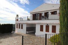 Villa i Frigiliana - 271 Casa de las Artes